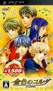 【中古】金色のコルダ コーエー定番シリーズソフト:PSPソフト/恋愛青春 乙女・ゲーム