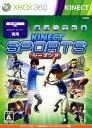 【中古】Kinect スポーツ:シーズン2ソフト:Xbox360ソフト/スポーツ・ゲーム