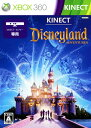 【中古】Kinect ディズニーランド・アドベンチャーズソフト:Xbox360ソフト/マンガアニメ・ゲーム