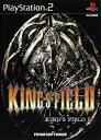 【中古】KING'S FIELD4ソフト:プレイステーション2ソフト/ロールプレイング・ゲーム