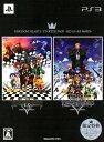 【中古】キングダム ハーツ スターターパック −HD 1.5+2.5 リミックス−ソフト:プレイステーション3ソフト/ロー…