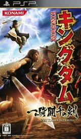 【中古】キングダム 一騎闘千の剣ソフト:PSPソフト/マンガアニメ・ゲーム