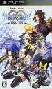 【中古】キングダム ハーツ バース バイ スリープ ファイナル ミックスソフト:PSPソフト/ロールプレイング・ゲーム