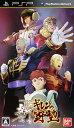 【中古】機動戦士ガンダム 新ギレンの野望ソフト:PSPソフト/マンガアニメ・ゲーム
