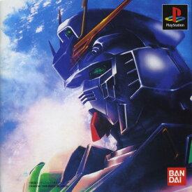 【中古】機動戦士ガンダム 逆襲のシャアソフト:プレイステーションソフト/アクション・ゲーム