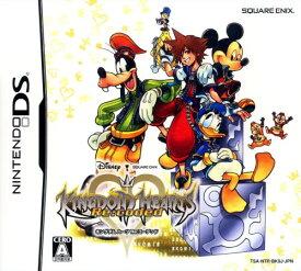 【中古】キングダム ハーツ Re:コーデッドソフト:ニンテンドーDSソフト/ロールプレイング・ゲーム