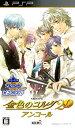 【中古】金色のコルダ2 f(フォルテ) アンコール コーエーテクモ the Bestソフト:PSPソフト/恋愛青春 乙女・ゲーム