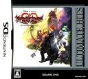 【中古】キングダム ハーツ 358/2 Days アルティメットヒッツソフト:ニンテンドーDSソフト/ロールプレイング・ゲーム
