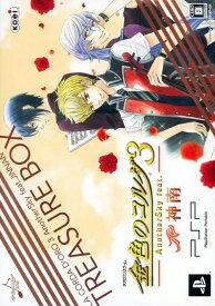 【中古】金色のコルダ3 Another Sky feat.神南 トレジャーBOX (限定版)ソフト:PSPソフト/恋愛青春 乙女・ゲーム