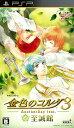 【中古】金色のコルダ3 Another Sky feat.至誠館ソフト:PSPソフト/恋愛青春 乙女・ゲーム