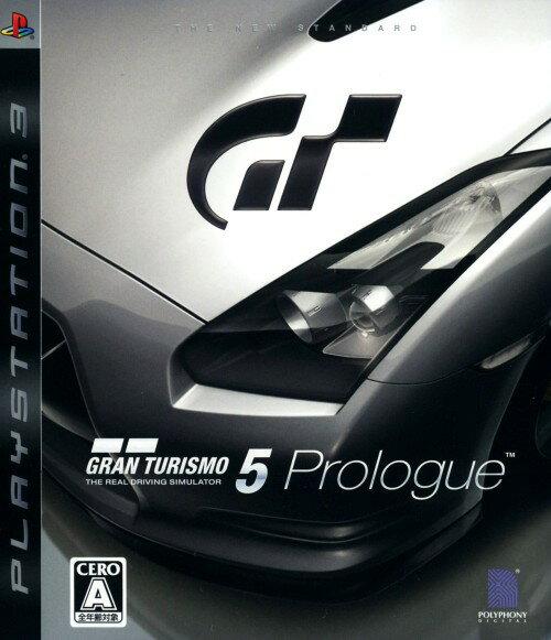 【中古】グランツーリスモ5 プロローグソフト:プレイステーション3ソフト/スポーツ・ゲーム
