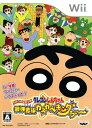 【中古】クレヨンしんちゃん 最強家族カスカベキング うぃ〜ソフト:Wiiソフト/マンガアニメ・ゲーム