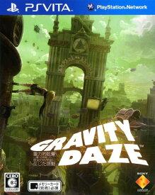 【中古】GRAVITY DAZE/重力的眩暈:上層への帰還において、彼女の内宇宙に生じた摂動ソフト:PSVitaソフト/アクション・ゲーム