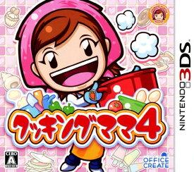 【中古】クッキングママ4ソフト:ニンテンドー3DSソフト/その他・ゲーム