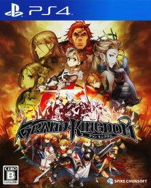 【中古】グランキングダムソフト:プレイステーション4ソフト/シミュレーション・ゲーム