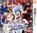 【中古】黒子のバスケ 勝利へのキセキソフト:ニンテンドー3DSソフト/マンガアニメ・ゲーム