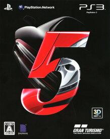 【中古】グランツーリスモ5 (初回版)ソフト:プレイステーション3ソフト/スポーツ・ゲーム