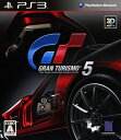 【中古】グランツーリスモ5ソフト:プレイステーション3ソフト/スポーツ・ゲーム