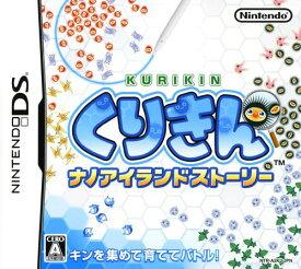 【中古】くりきん ナノアイランドストーリーソフト:ニンテンドーDSソフト/ロールプレイング・ゲーム