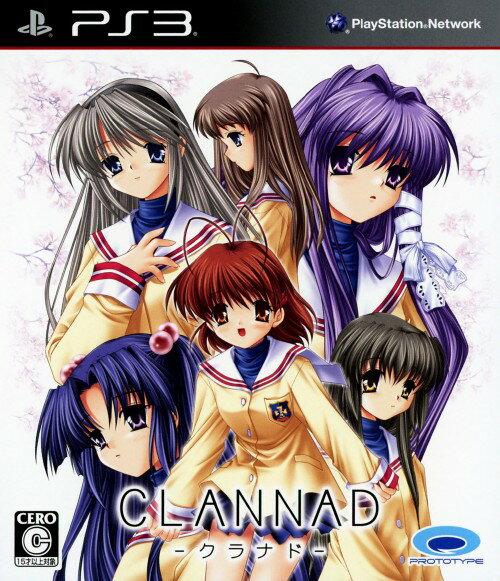 【中古】CLANNADソフト:プレイステーション3ソフト/恋愛青春・ゲーム