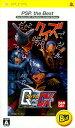 【中古】クイズ機動戦士ガンダム 問戦士DX PSP the Bestソフト:PSPソフト/マンガアニメ・ゲーム