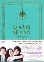 【中古】タルジャの春 インターナショナル・ヴァージョン DVD−BOX 2/チェリムDVD/韓流・華流
