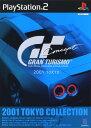 【中古】グランツーリスモ コンセプト2001 TOKYOソフト:プレイステーション2ソフト/モータースポーツ・ゲーム