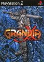 【中古】グランディア エクストリームソフト:プレイステーション2ソフト/ロールプレイング・ゲーム