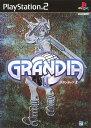 【中古】グランディア2ソフト:プレイステーション2ソフト/ロールプレイング・ゲーム