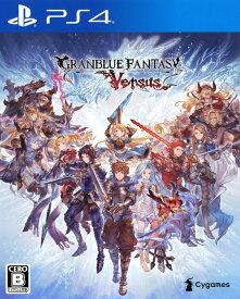 【中古】グランブルーファンタジー ヴァーサスソフト:プレイステーション4ソフト/アクション・ゲーム