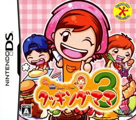 【中古】クッキングママ3ソフト:ニンテンドーDSソフト/その他・ゲーム