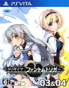 【中古】グリザイア ファントムトリガー 03&04ソフト:PSVitaソフト/恋愛青春・ゲーム