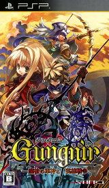 【中古】グングニル −魔槍の軍神と英雄戦争−ソフト:PSPソフト/シミュレーション・ゲーム
