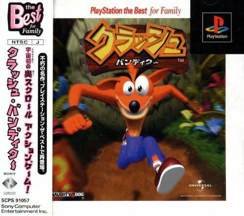 【マラソン中最大P28倍】【SOY受賞】【中古】クラッシュ・バンディクー PlayStation the Best for Familyソフト:プレイステーションソフト/アクション・ゲーム