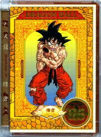 【中古】25.ドラゴンボール 【DVD】/野沢雅子DVD/コミック