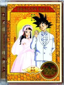 【中古】26.ドラゴンボール (完) 【DVD】/野沢雅子DVD/コミック