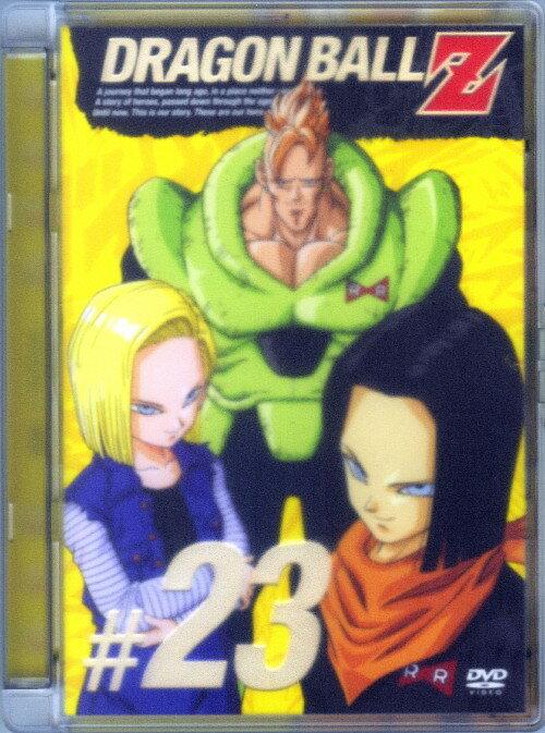 【中古】23.ドラゴンボール Z 【DVD】/野沢雅子DVD/コミック