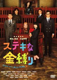 【中古】ステキな金縛り スタンダード・ED 【DVD】/深津絵里DVD/邦画コメディ