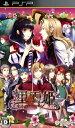 【中古】黒雪姫 〜スノウ・ブラック〜ソフト:PSPソフト/恋愛青春 乙女・ゲーム