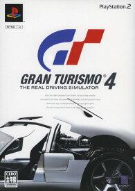 【中古】グランツーリスモ4ソフト:プレイステーション2ソフト/モータースポーツ・ゲーム