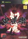 【中古】幻魔 鬼武者ソフト:Xboxソフト/アクション・ゲーム