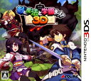 【中古】剣と魔法と学園モノ。3Dソフト:ニンテンドー3DSソフト/ロールプレイング・ゲーム