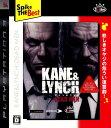 【中古】KANE&LYNCH:DEAD MEN Spike The Bestソフト:プレイステーション3ソフト/シューティング・ゲーム