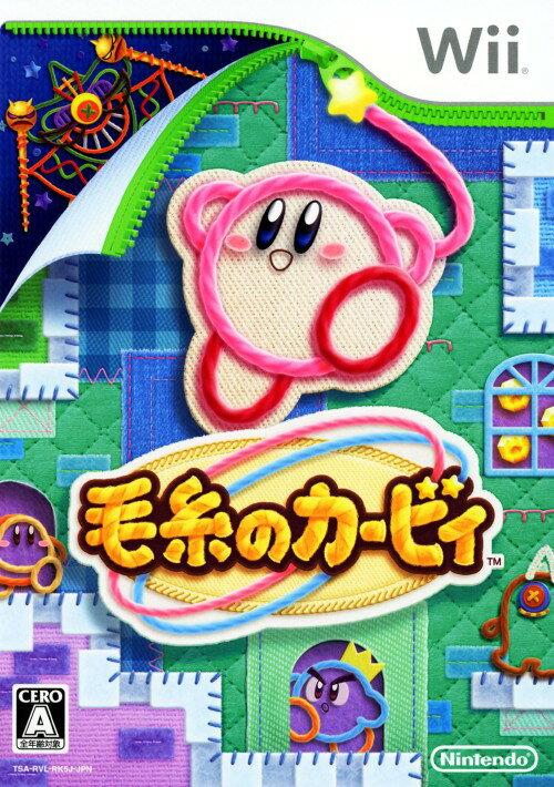 【マラソン中最大P28倍】【SYO受賞】【中古】毛糸のカービィソフト:Wiiソフト/任天堂キャラクター・ゲーム