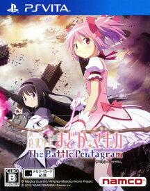 【中古】劇場版 魔法少女まどか☆マギカ The Battle Pentagramソフト:PSVitaソフト/マンガアニメ・ゲーム