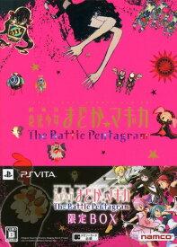 【中古】劇場版 魔法少女まどか☆マギカ The Battle Pentagram 限定版BOX (限定版)ソフト:PSVitaソフト/マンガアニメ・ゲーム