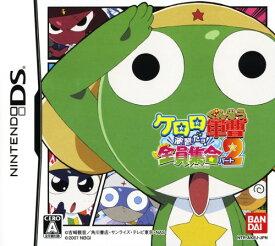【中古】ケロロ軍曹 演習だヨ!全員集合パート2ソフト:ニンテンドーDSソフト/マンガアニメ・ゲーム