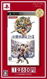 【中古】幻想水滸伝1&2 ベストセレクションソフト:PSPソフト/ロールプレイング・ゲーム