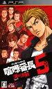 【中古】喧嘩番長5 〜漢の法則〜ソフト:PSPソフト/アクション・ゲーム