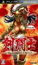 【中古】剣闘士 グラディエータービギンズ ACQUIRE The BESTソフト:PSPソフト/アクション・ゲーム